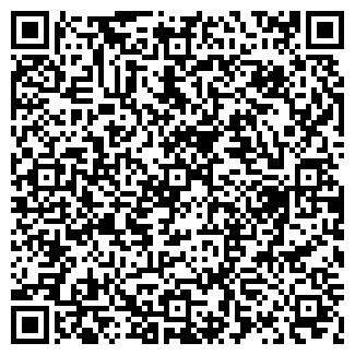 QR-код с контактной информацией организации ТОЛС