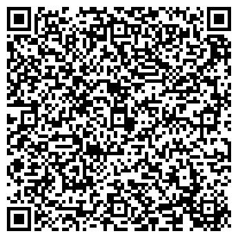 QR-код с контактной информацией организации Комфорт в кубе
