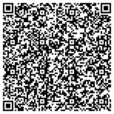 QR-код с контактной информацией организации СИВЕРСКИЙ СПЕЦИАЛЬНЫЙ КОРРЕКЦИОННЫЙ ДЕТСКИЙ ДОМ КОРПУС № 1