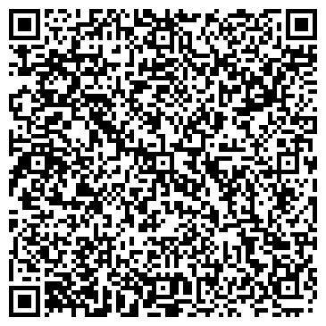 QR-код с контактной информацией организации ООО Модерн Машинери Фар Ист