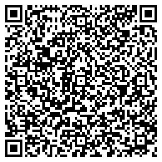 QR-код с контактной информацией организации АВТОСИГМА