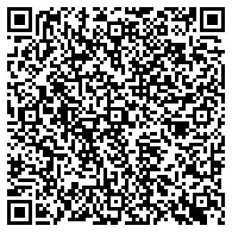 QR-код с контактной информацией организации ОАО КОММУНАР