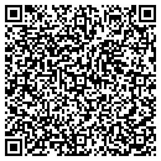 QR-код с контактной информацией организации МАКСИЛЕНД