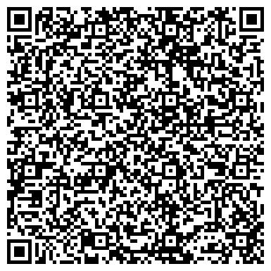 QR-код с контактной информацией организации МЕДИКО-СОЦИАЛЬНАЯ ЭКСПЕРТИЗА ЛЕНОБЛАСТИ ГЛАВНОЕ БЮРО ФИЛИАЛ № 5