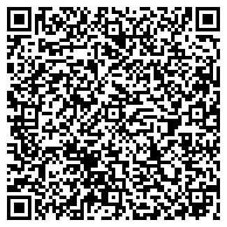 QR-код с контактной информацией организации ЭЛИЕН ФАРМ