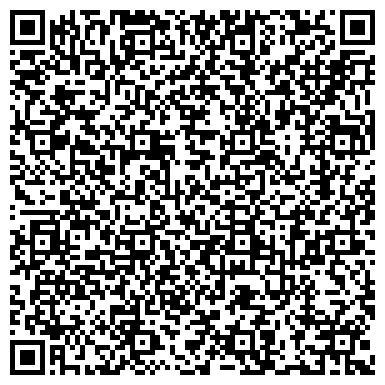 QR-код с контактной информацией организации МЕХАНИЗИРОВАННАЯ КОЛОННА № 20 ИНК, ЗАО