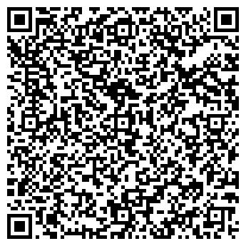 QR-код с контактной информацией организации ЭЛЕГАНТ, ЗАО
