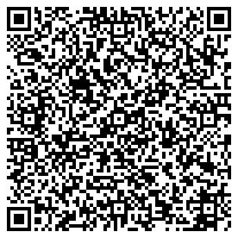 QR-код с контактной информацией организации СИЛЬВИЯ ГРИЛЬ-БАР