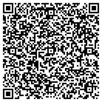QR-код с контактной информацией организации VIP ВОЛГА