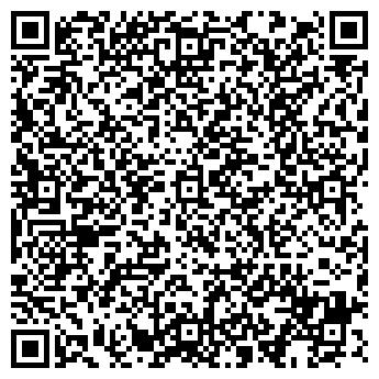 QR-код с контактной информацией организации ЮР-ЭКСПРЕСС