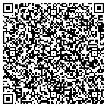 QR-код с контактной информацией организации ИНТЕРЬЕР И ДИЗАЙН МАГАЗИН