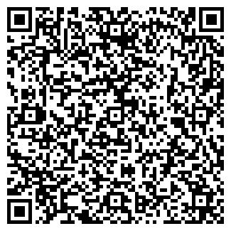QR-код с контактной информацией организации ВЕРЕВО