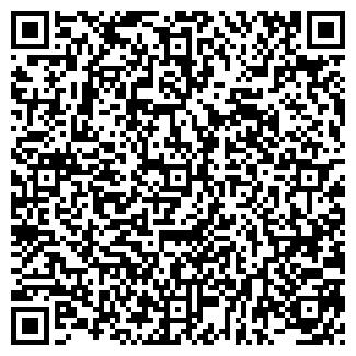QR-код с контактной информацией организации ГАТЧИНА-3