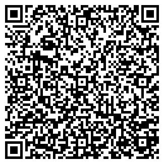 QR-код с контактной информацией организации ГАТЧИНА-8