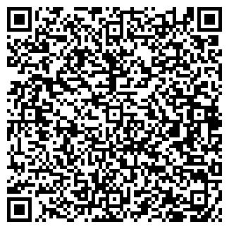 QR-код с контактной информацией организации ГАТЧИНА-9