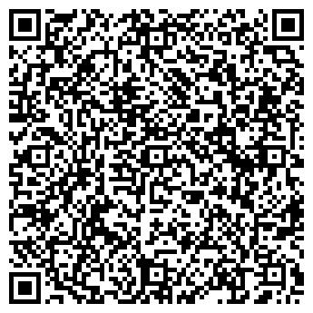QR-код с контактной информацией организации ДИВЕНСКАЯ