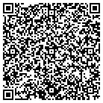 QR-код с контактной информацией организации ДРУЖНАЯ ГОРКА