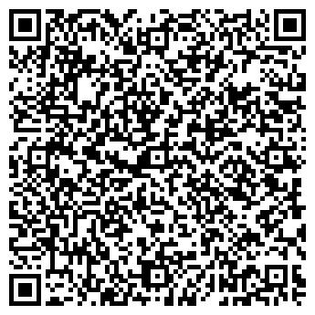 QR-код с контактной информацией организации КАРТАШЕВСКАЯ