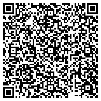 QR-код с контактной информацией организации ЛАМПОВО