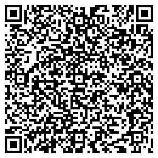 QR-код с контактной информацией организации ЛУКАШИ