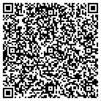 QR-код с контактной информацией организации СТАРОСИВЕРСКАЯ