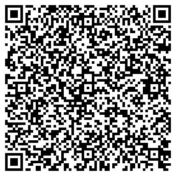 QR-код с контактной информацией организации Komp-S