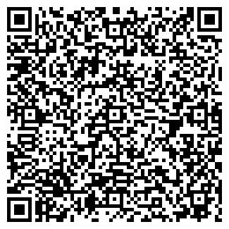 QR-код с контактной информацией организации БАТТЕРФЛЯЙ