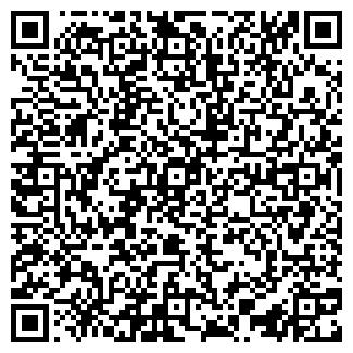 QR-код с контактной информацией организации 7 ПЯТНИЦ