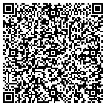 QR-код с контактной информацией организации БОЙЦОВОЙ ЕЛЕНЫ САЛОН