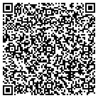 QR-код с контактной информацией организации НЕДРА-РЕМСТРОЙ, ООО