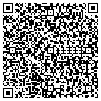 QR-код с контактной информацией организации ЭКО-ТОЧКА