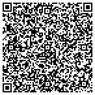 QR-код с контактной информацией организации ДРУЖНОСЕЛЬСКОЕ ЛЕСНИЧЕСТВО