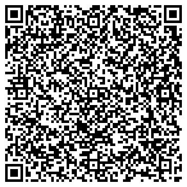 QR-код с контактной информацией организации ИНТЕРШИНА ТОРГОВО-СЕРВИСНЫЙ ЦЕНТР