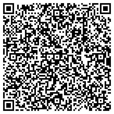 QR-код с контактной информацией организации РОСТО АВИА-СПОРТИВНЫЙ КЛУБ