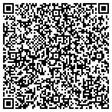 QR-код с контактной информацией организации СТАРАЯ ДОРОГА АВТОЦЕНТР