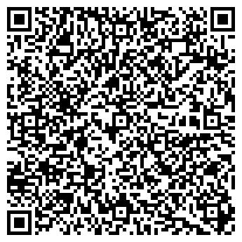 QR-код с контактной информацией организации СЕЛЬХОЗТЕХНИКА АООТ