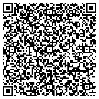 QR-код с контактной информацией организации АЛЬФА СОФТ