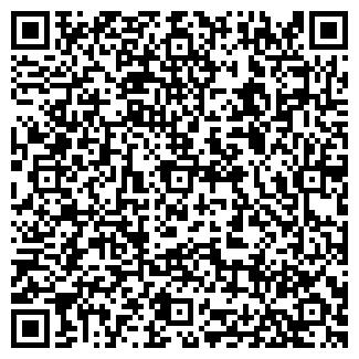 QR-код с контактной информацией организации TAXFREE