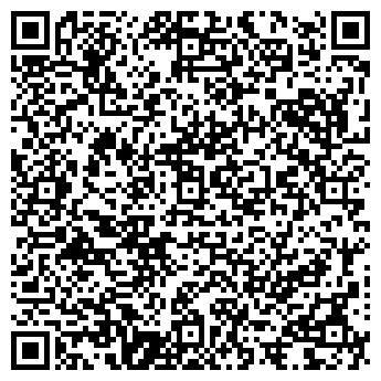 QR-код с контактной информацией организации АПЕКС-1, ООО