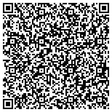 QR-код с контактной информацией организации ФИЕСТА РЕКЛАМНОЕ АГЕНТСТВО ДОРОЖНАЯ СЛУЖБА