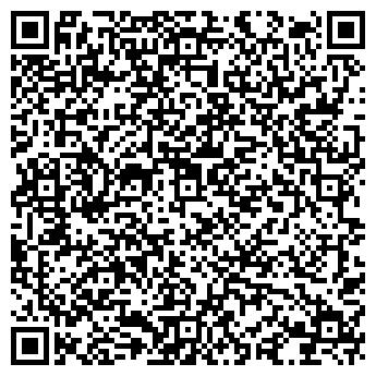 QR-код с контактной информацией организации ГЕОКАДАСТР