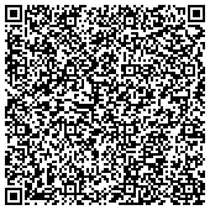 QR-код с контактной информацией организации ГОРОДСКОЙ АРХИТЕКТУРНО-ПЛАНИРОВОЧНЫЙ ЦЕНТР