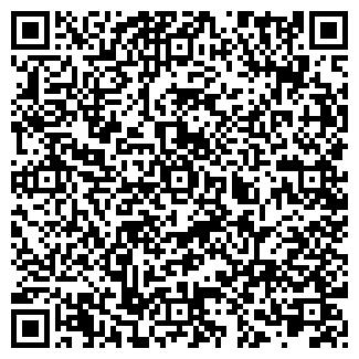 QR-код с контактной информацией организации РФН-ГЕОДЕЗИЯ ЛТД