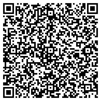 QR-код с контактной информацией организации ТЭРРА