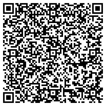 QR-код с контактной информацией организации РЕГИОН-НЕДВИЖИМОСТЬ