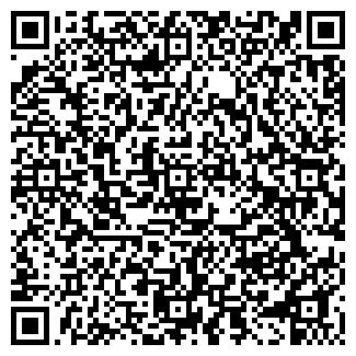 QR-код с контактной информацией организации СТАНДАРТ РЕЗЕРВ СЗАО