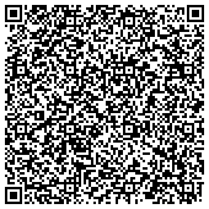 QR-код с контактной информацией организации Фонд социального страхования Группа работы со страхователями № 10