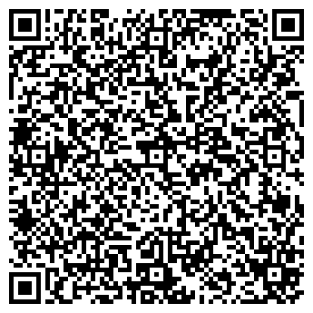 QR-код с контактной информацией организации КОБРАЛОВСКИЙ СПК