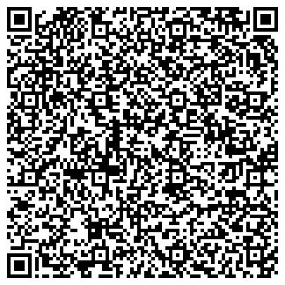 """QR-код с контактной информацией организации ЛООО Конно-спортивный комплекс """"Им. П.Ф. Денисенко"""""""
