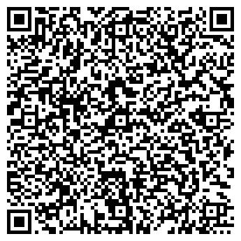 QR-код с контактной информацией организации СЕВЗАПСНАБ